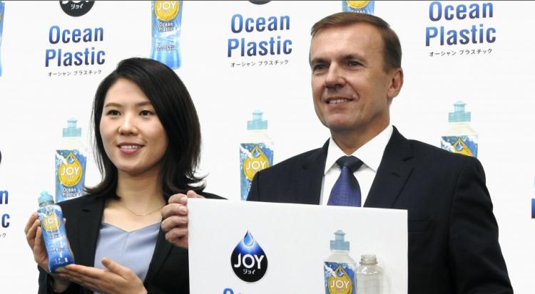 宝洁日本公司推出海洋塑料垃圾再利用产品