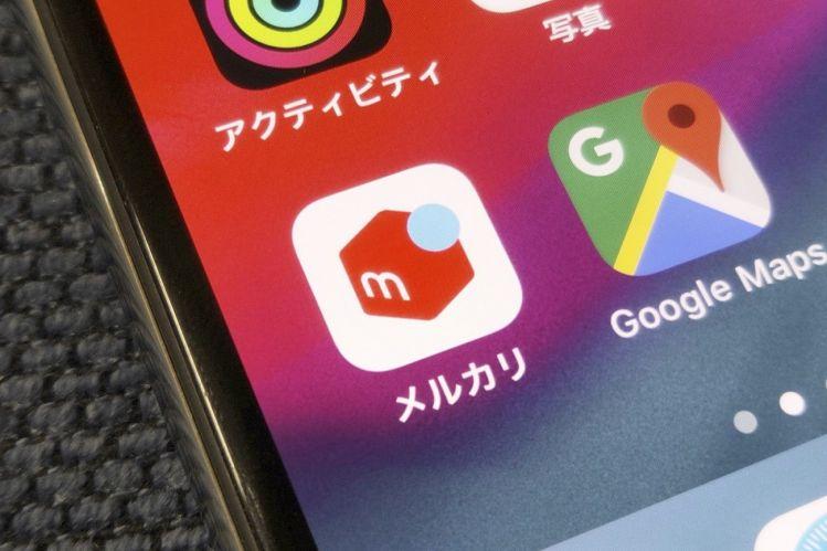 日本二手交易平台mercari季度亏损71亿日元