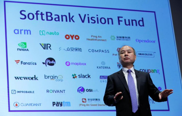 日本软银的投资战略受挫,急需调整经营实现经济增长