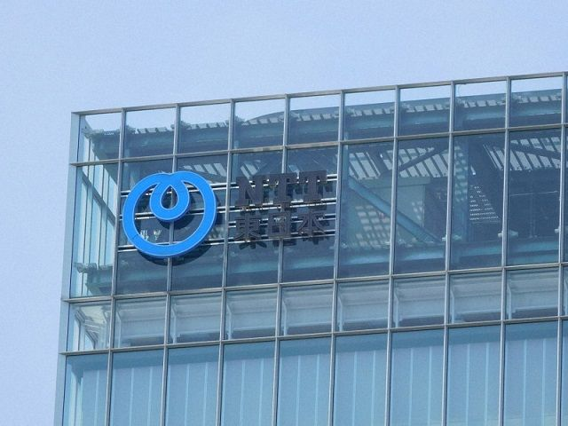 日本NTT将投资386亿元建独立电网
