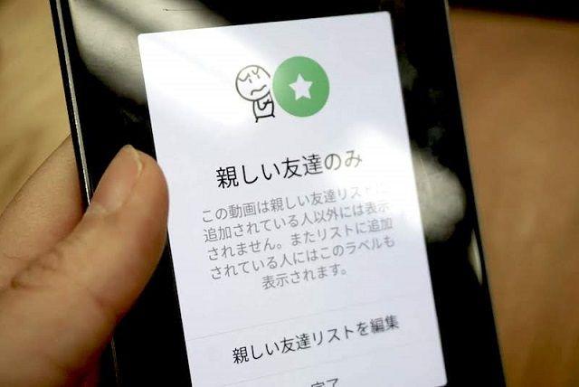 为什么Instagram要将精力投入到日本市场?