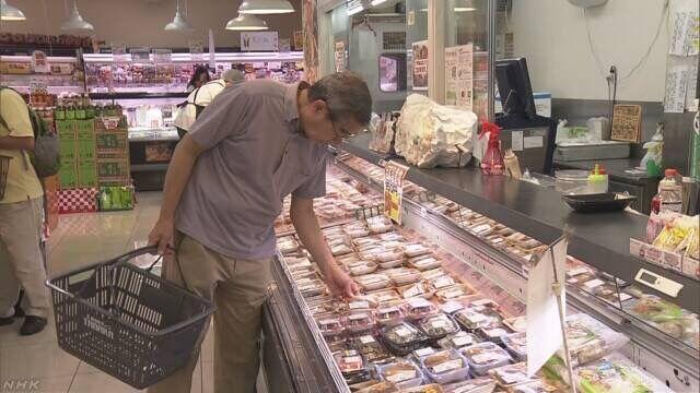 日本主要超市10月份销售额下降