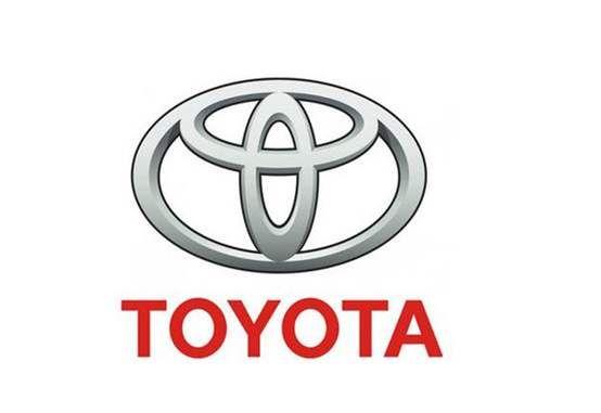 丰田公司为减轻客户公司负担,2020年取消新年交礼会