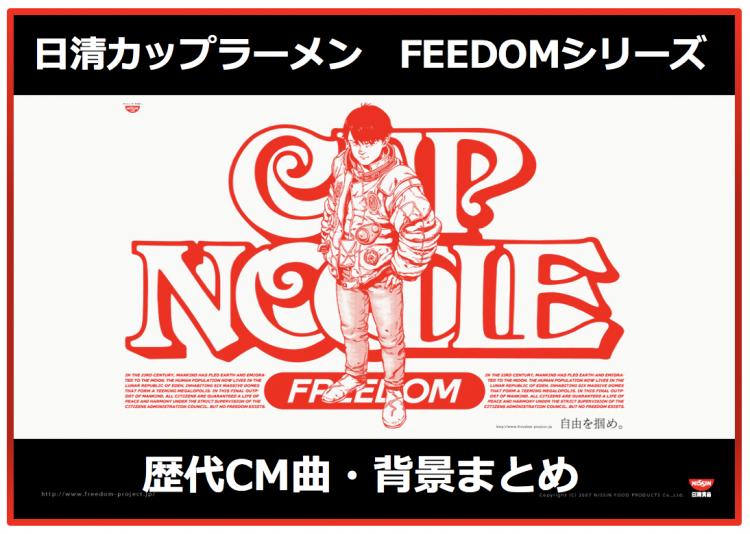 日本公司选择动画广告进行宣传:又吸睛,又自由,还不用担心丑闻