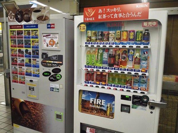 为什么日本很少有2000日元纸币?