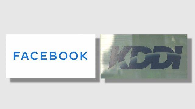 KDDI、Facebook就5G与AR展开合作