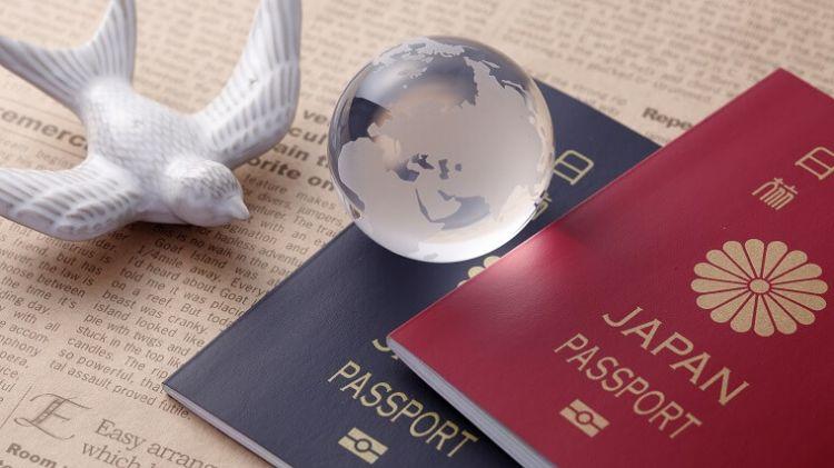 2024年起日本国民可线上申请护照