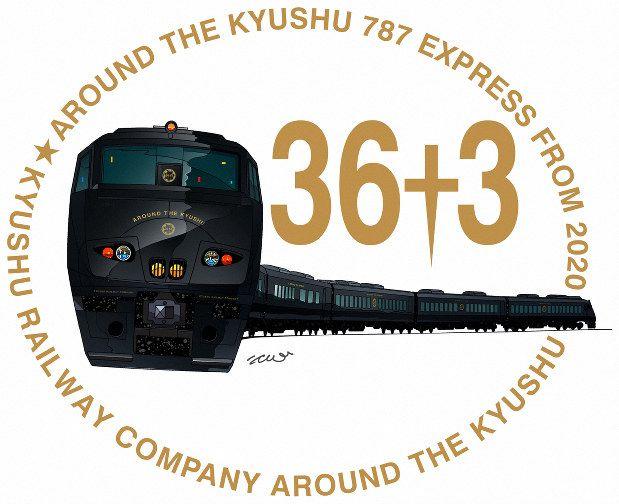 "JR九州又添新成员:""36+3""九州七县巡回观光列车"