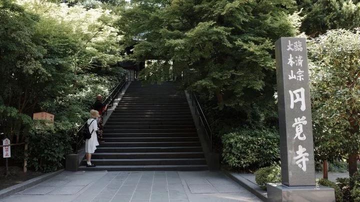 川端康成的镰仓物语