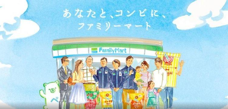 日本全家便利店招募800名提前退休员工,经营架构改革势在必行