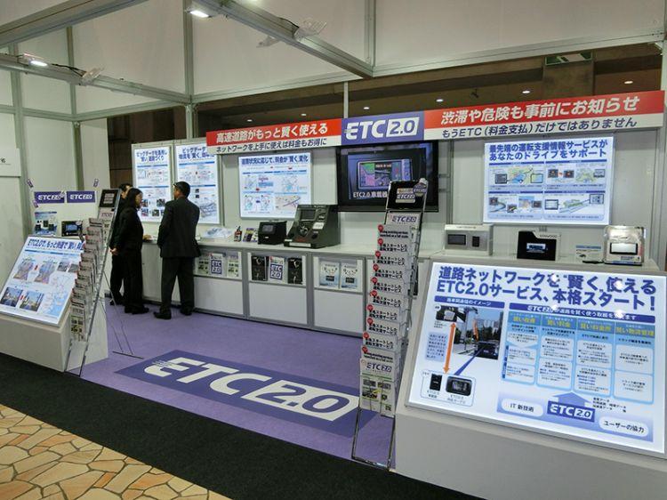 日本ETC发力早,却仍不敌中国