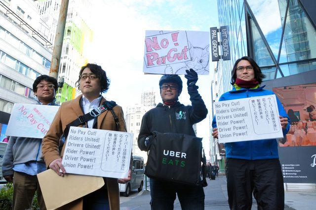 快递员不属于劳动者?Uber Japan降低快递员报酬引发职工不满