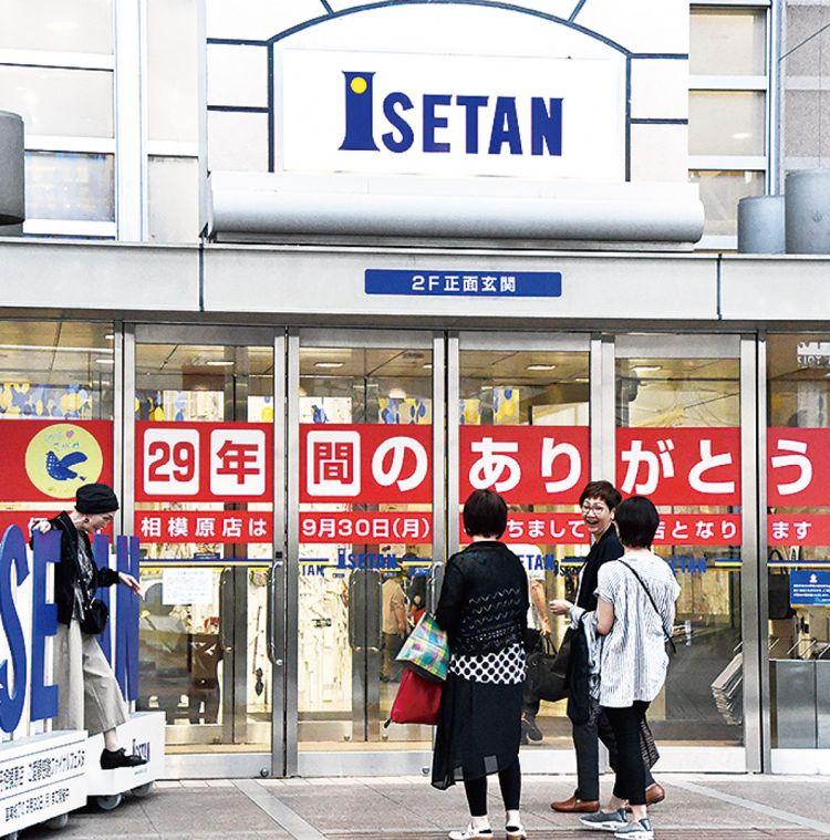 【爱买资讯】日本海淘:日本百货店纷纷关门,曾经的辉煌一去不复返?