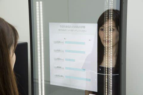 为提升顾客的美妆体验,高丝概念店将引入松下技术