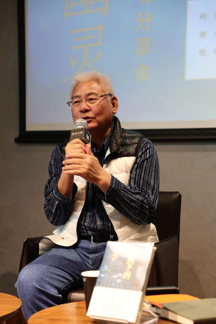 李长声、刘柠:精致表象下的日本社会