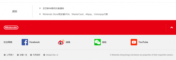 任天堂Store已支持支付宝、银联付款