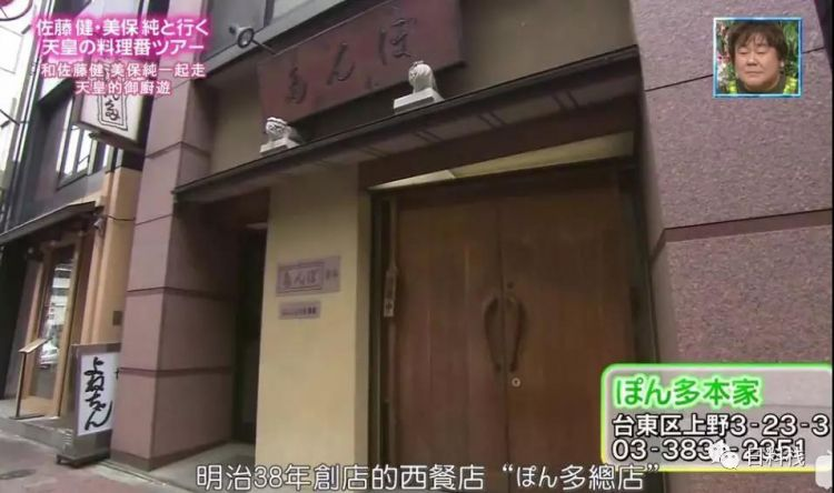 日本天皇过年会吃些什么?