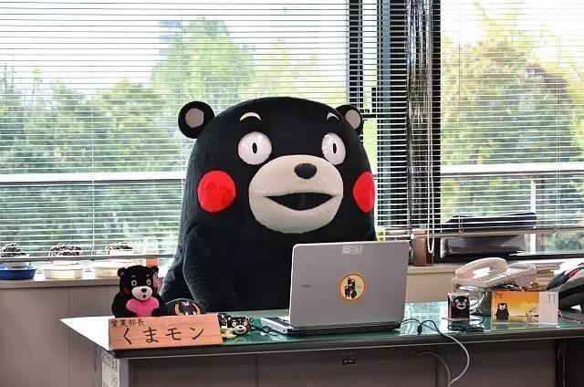 """最近,熊本熊被""""隔离""""了"""