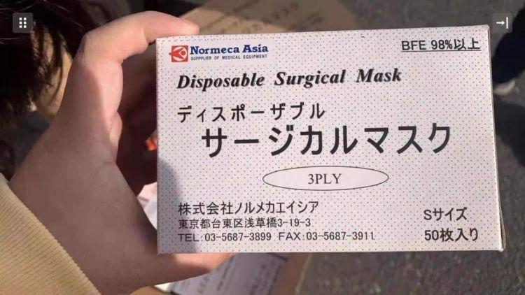 日本华人周教授把过期防护用品销往中国,驻日使馆介入调查