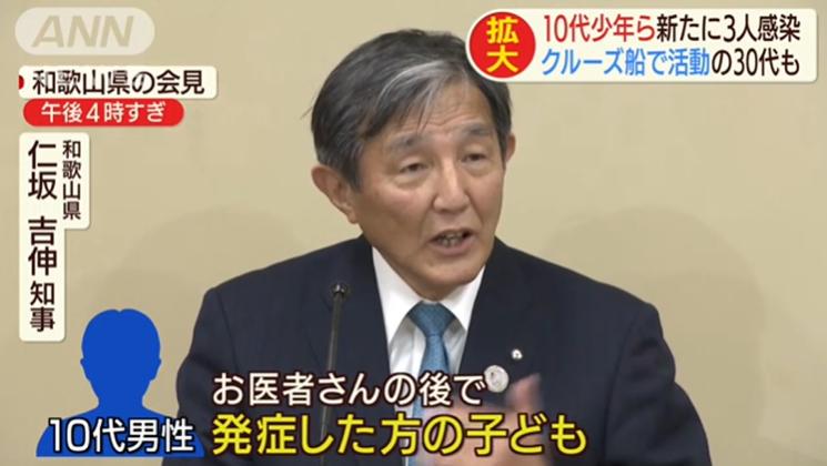 日本再确诊8例新冠肺炎,首次出现未成年人被感染
