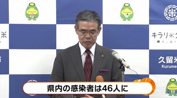日本单日新增超200人!东京六成新患者感染途径未知,国内累计突破2000人