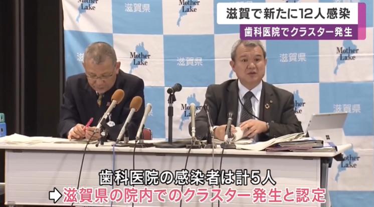 日本昨日新增452例确诊病例,因病床不足一名在家隔离轻症患者死亡