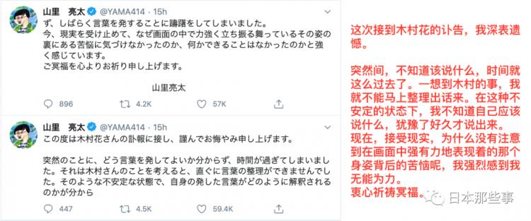 木村花 死因 猫