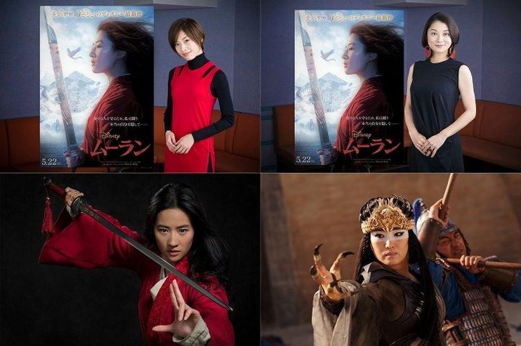 迪士尼电影《花木兰》放弃在日本院线上映,改为Disney+同步上线付费点播