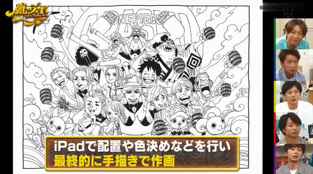 尾田荣一郎:《海贼王》将在4-5年内完结,结局非常有趣