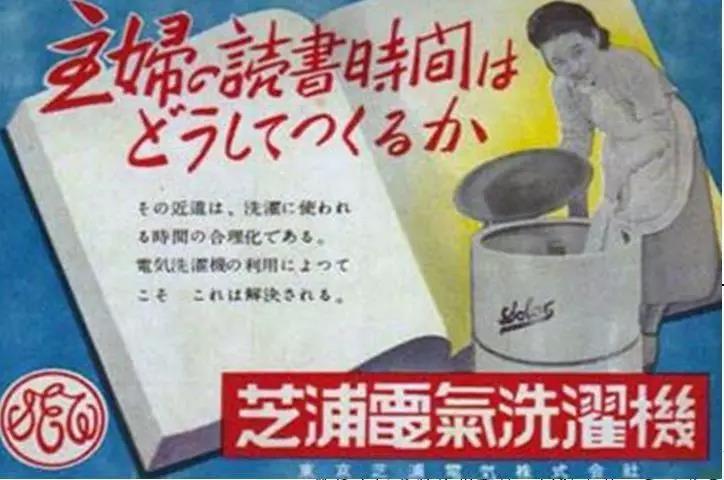 日本家电消亡史