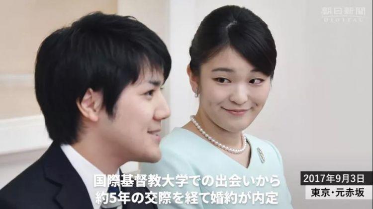 真子发宣言情比金坚,日本民众谈金色变