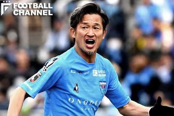 英超中超都要降薪,为何日本联赛能说不?