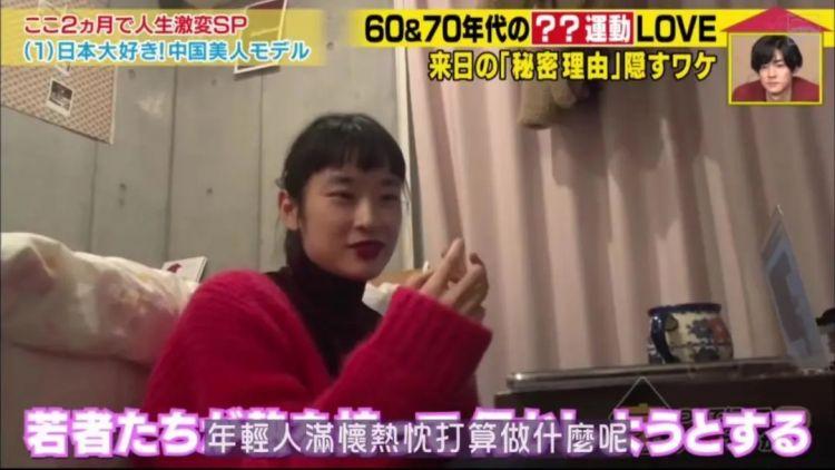 岛国经典综艺,这次跟拍到一位特别的中国女生