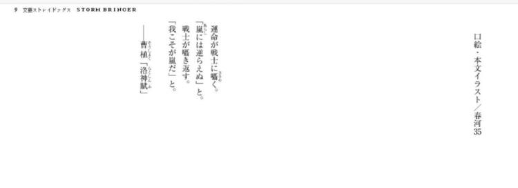 第18期:日本任命孤独大臣;福原爱回应离婚传闻丨百通板
