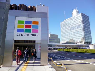 "NHK放送主题公园"" Studio Park""将于2020年闭馆"