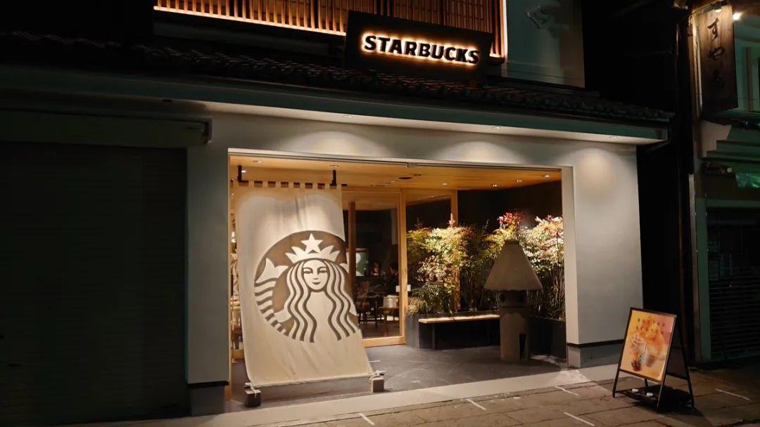 2020年,日本星巴克又多了哪些值得打卡的神仙门店?
