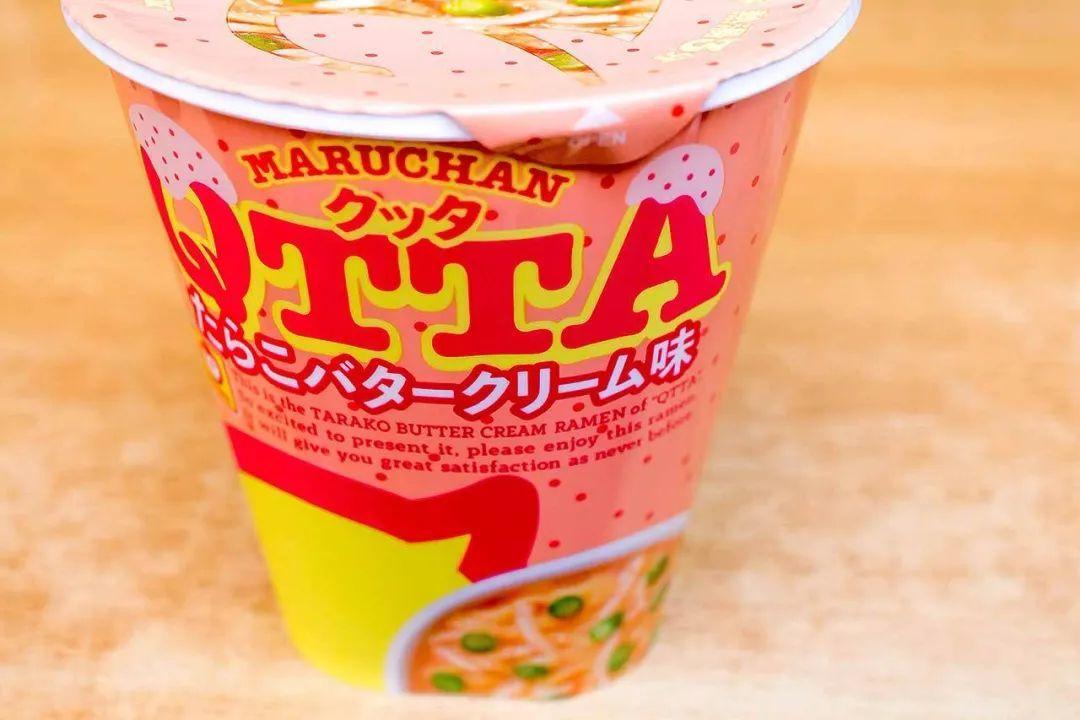 2020日本泡面大赏!今年岛国最好吃的泡面都在这里了!