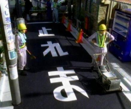 日本路标全解析,有些连日本人都认不全!